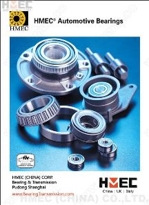 Welcome to HMEC® Automotive Bearings...