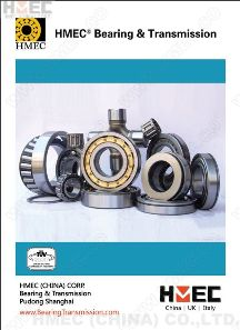 Welcome to HMEC® Bearing & Transmission...